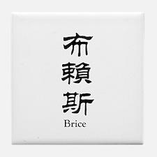 Brice Tile Coaster