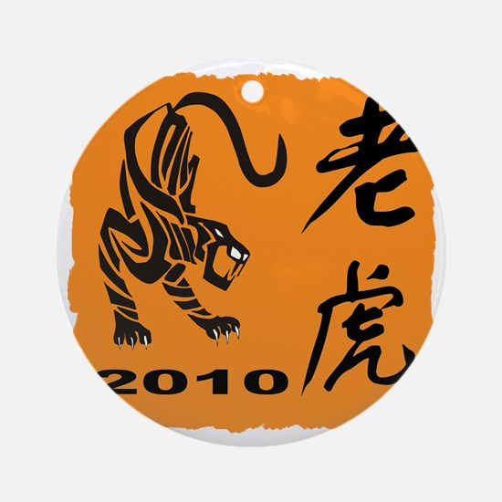 Year of the tiger 2010 Round Ornament