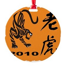 Year of the tiger 2010 Ornament