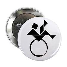 "BJ cafe press logo_large 2.25"" Button"