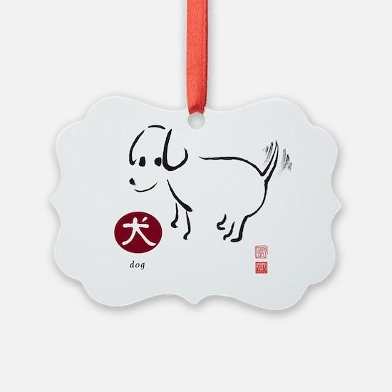 LWS cafepress apparel-zodiac-dog Ornament