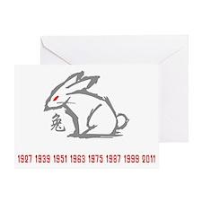rabbit33dark Greeting Card