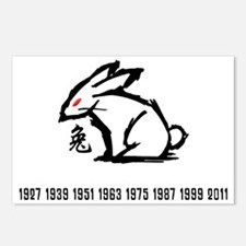 rabbit33red Postcards (Package of 8)
