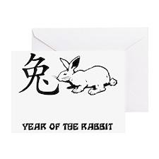 rabbit32red Greeting Card