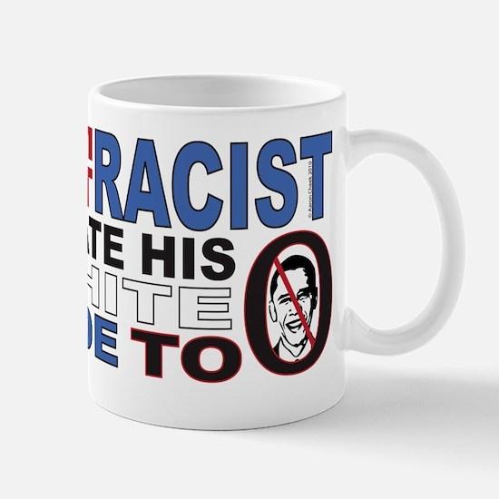 Not Racist Mug