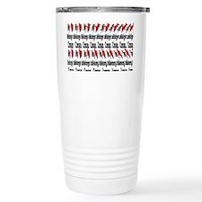 myheart Travel Mug