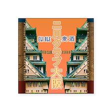 "feb-club-osaka Square Sticker 3"" x 3"""