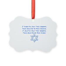israelshirt2 Ornament