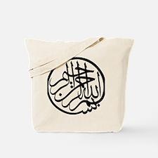 2000px-Bismillah Tote Bag