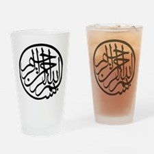 2000px-Bismillah Drinking Glass