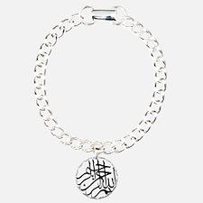2000px-Bismillah Bracelet