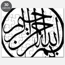 2000px-Bismillah Puzzle
