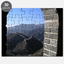 GreatWall Puzzle