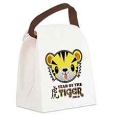 Year of Tiger - Chinese New Year  Canvas Lunch Bag