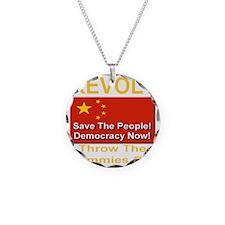 revolt_china_transparent Necklace