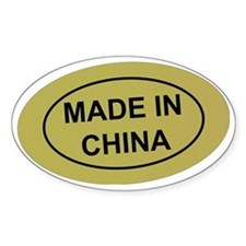 Made in China Decal