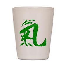 chi_green Shot Glass