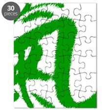 chi_green Puzzle