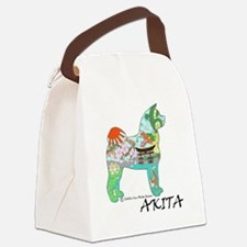 Akita national treasure Canvas Lunch Bag