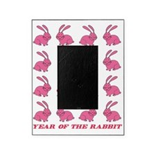 Year Of The Rabbit All Pink Picture Frame