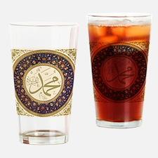 Aziz_efendi-mhd_full_square2_pd Drinking Glass