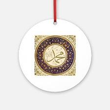 Aziz_efendi-mhd_full_square2_pd Round Ornament