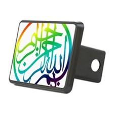 2000px-Bismillah_rainbow Hitch Cover