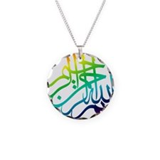 2000px-Bismillah_rainbow Necklace