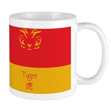 Tiger-Translated-01-Wider Mug