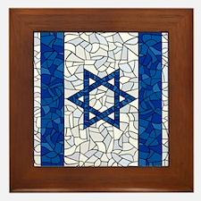 Israel Synagogue Tiffany Framed Tile