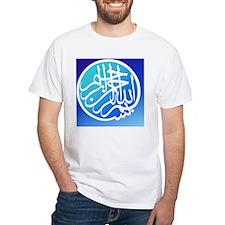 2000px-Bismillah_white_on_blue2 Shirt