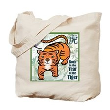 TigerTshirt Tote Bag