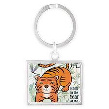 TigerTshirt Landscape Keychain
