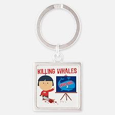 KillingWhales_EPICFAIL Square Keychain