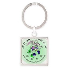 year of the rabbit button Square Keychain