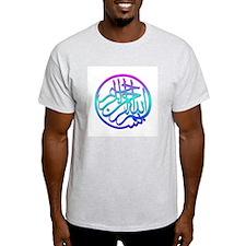 2-Bismillah_pink_turq_purp_on_white_ T-Shirt