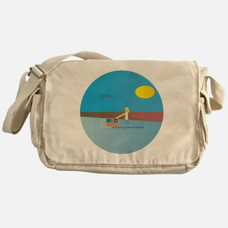 Batya_round_2_5_2010 Messenger Bag