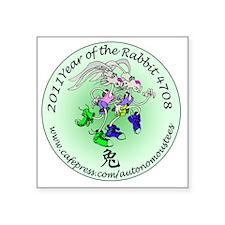 "year of the rabbit tshirt Square Sticker 3"" x 3"""