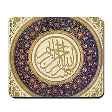 Aziz_efendi_bismillah Mousepad