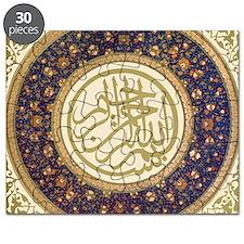 Aziz_efendi_bismillah Puzzle