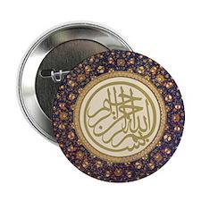 """Aziz_efendi_bismillah 2.25"""" Button"""