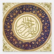 """Aziz_efendi_bismillah Square Car Magnet 3"""" x 3"""""""