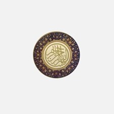 Aziz_efendi_bismillah Mini Button