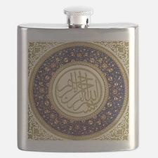 Aziz_efendi_bismillah Flask