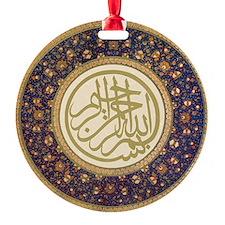 Aziz_efendi_bismillah Ornament