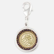 Aziz_efendi_bismillah Silver Round Charm