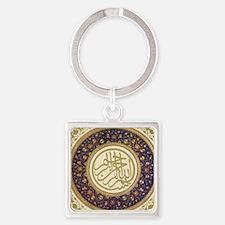 Aziz_efendi_bismillah Square Keychain