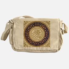 Aziz_efendi_bismillah Messenger Bag