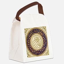 Aziz_efendi_bismillah Canvas Lunch Bag