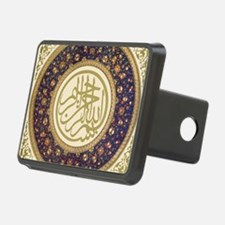 Aziz_efendi_bismillah Hitch Cover